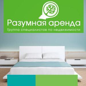 Аренда квартир и офисов Бавлов