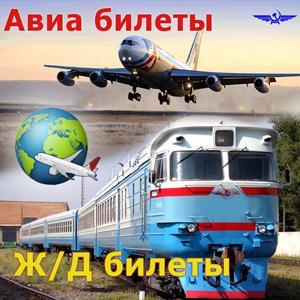 Авиа- и ж/д билеты Бавлов
