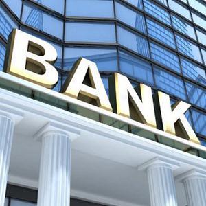 Банки Бавлов