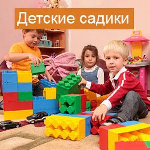 Детские сады Бавлов