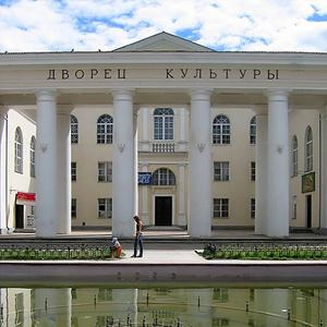 Дворцы и дома культуры Бавлов
