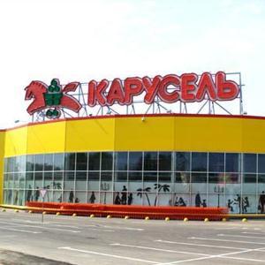 Гипермаркеты Бавлов