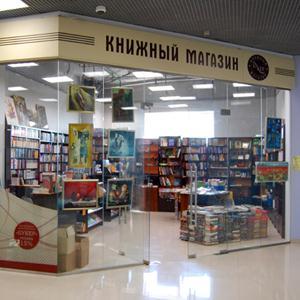 Книжные магазины Бавлов