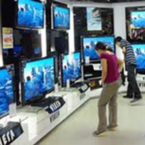 Магазины электроники Бавлов