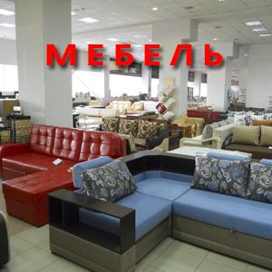 Магазины мебели Бавлов