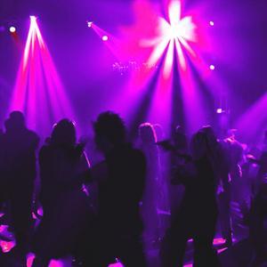 Ночные клубы Бавлов