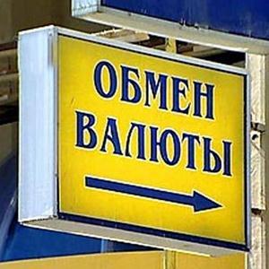Обмен валют Бавлов
