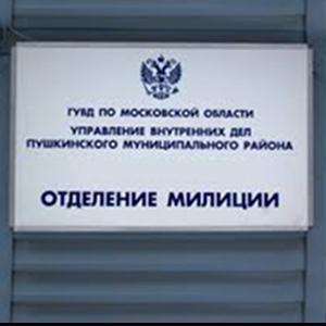 Отделения полиции Бавлов
