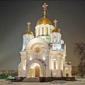 Религиозные учреждения Бавлов
