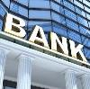 Банки в Бавлах
