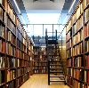 Библиотеки в Бавлах