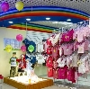Детские магазины в Бавлах