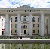 Дворцы и дома культуры в Бавлах