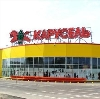 Гипермаркеты в Бавлах