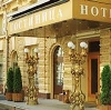 Гостиницы в Бавлах
