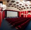 Кинотеатры в Бавлах