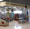 Книжные магазины в Бавлах