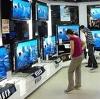 Магазины электроники в Бавлах