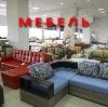 Магазины мебели в Бавлах