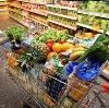 Магазины продуктов в Бавлах