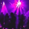 Ночные клубы в Бавлах