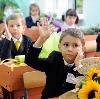 Школы в Бавлах