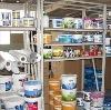 Строительные магазины в Бавлах