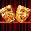Театры в Бавлах