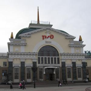 Железнодорожные вокзалы Бавлов